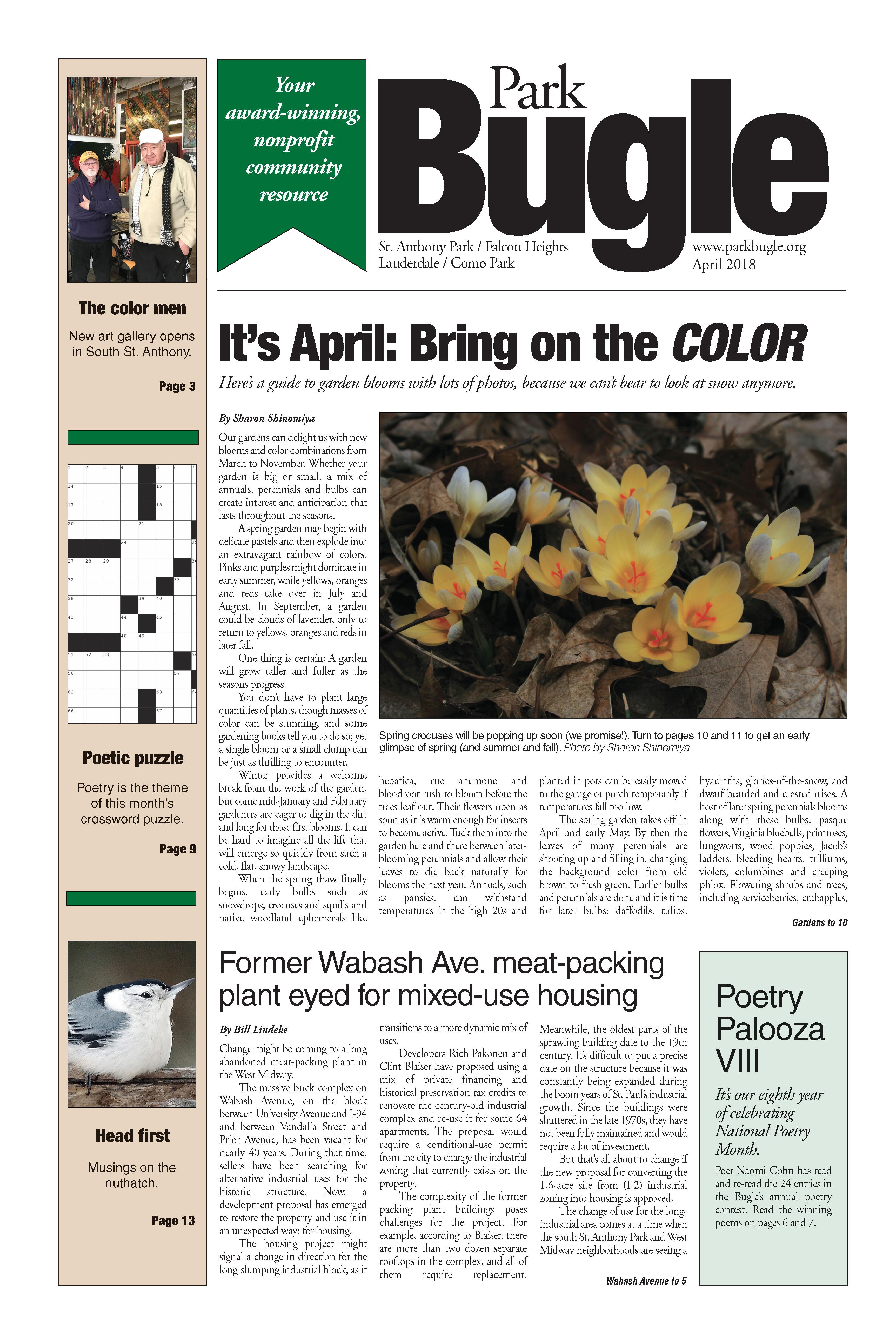 April-2018-page-1.jpg